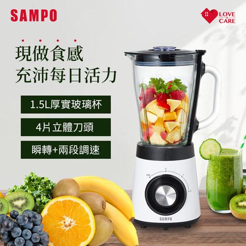 【SAMPO聲寶】多功能立體刀頭果汁機 KJ-SD15G
