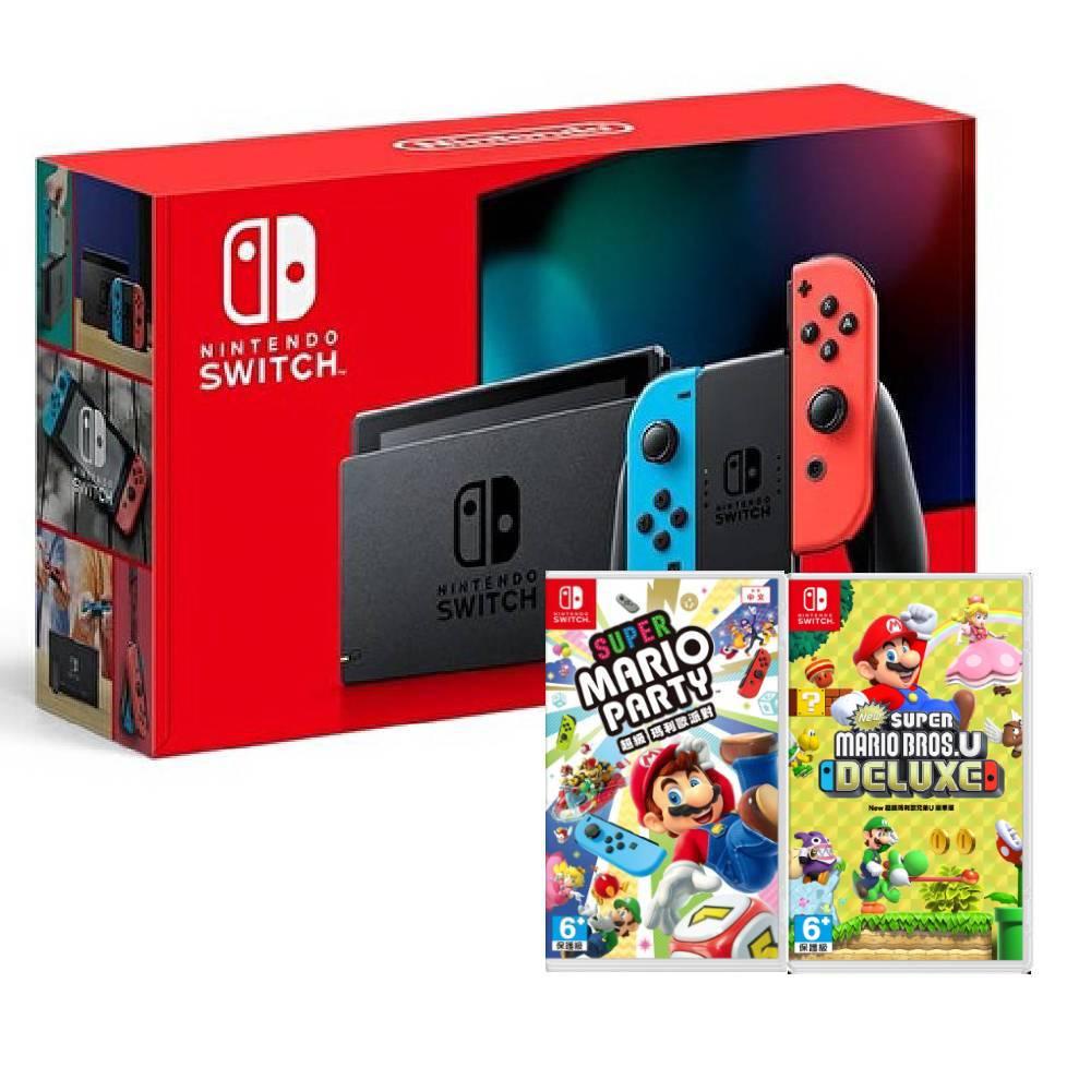 【預購】Nintendo Switch 主機 電光紅藍 (電池加強版)+超級瑪利歐兄弟 U 中文豪華版+超級瑪利歐派對 亞版 中文版