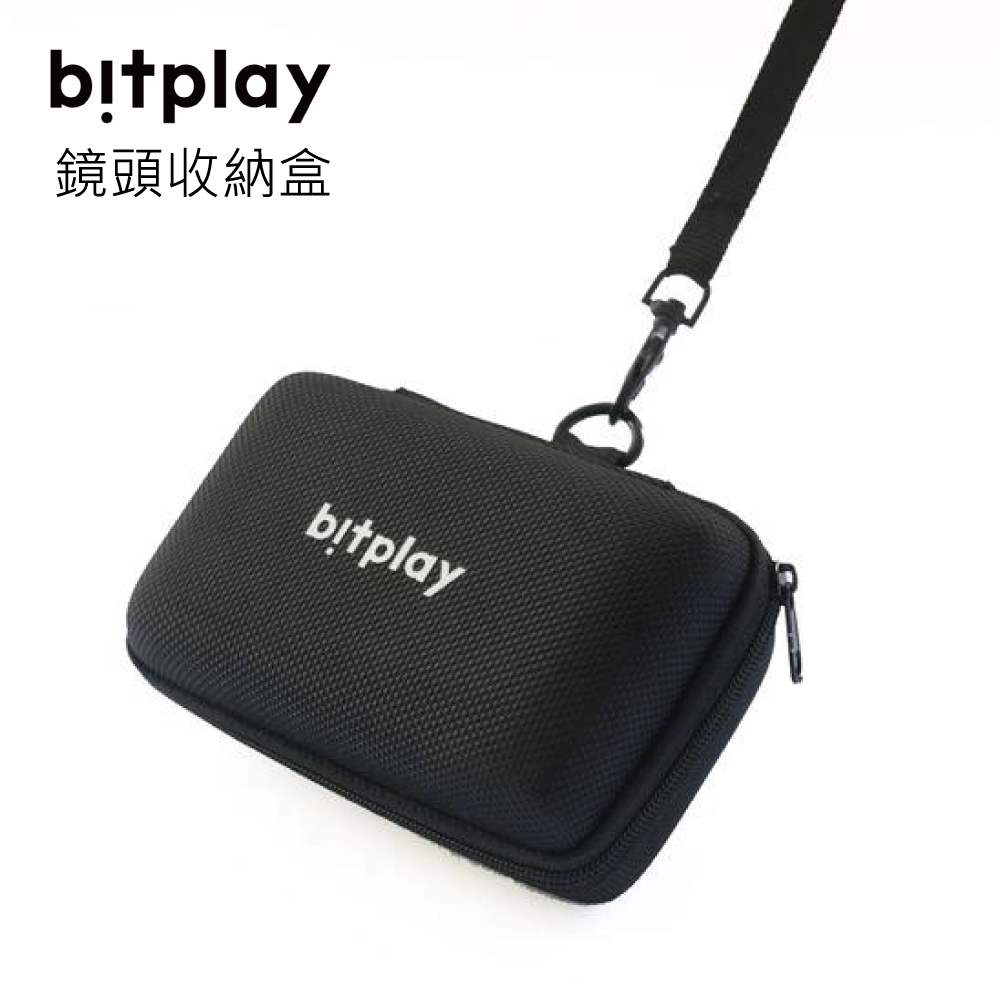 bitplay 新外接鏡頭盒 【專業收納盒】 攜帶盒 拍照手機殼 照相殼 拍照殼 (不適用於HD高畫質鏡頭系列)