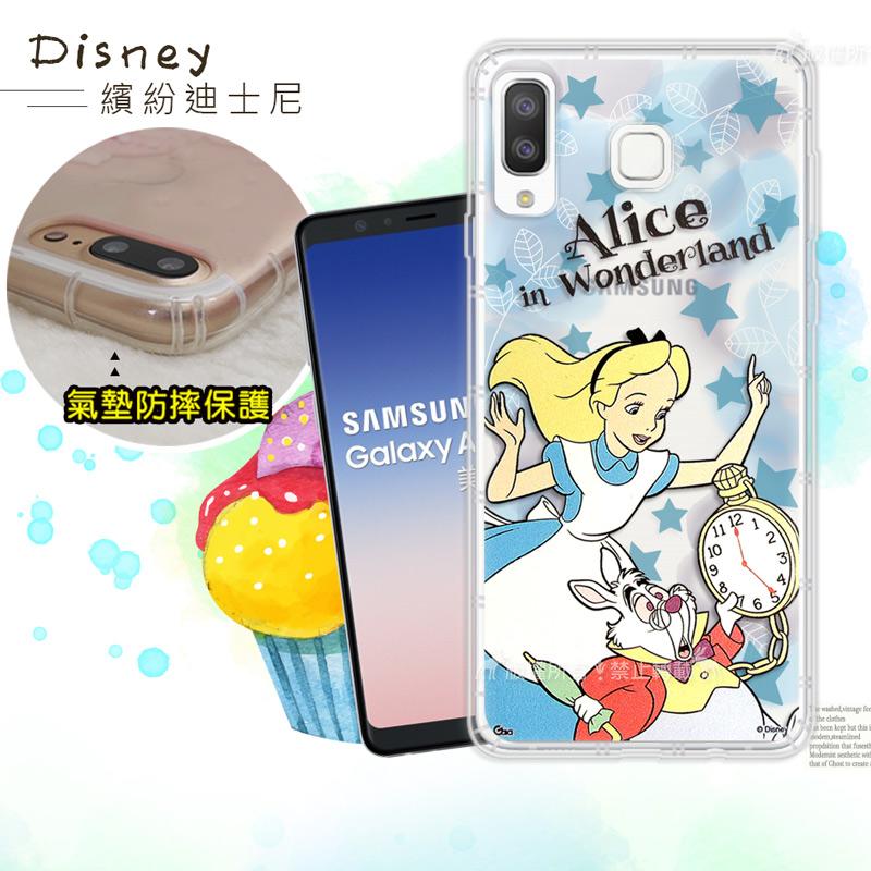 迪士尼授權正版 Samsung Galaxy A8 Star 繽紛空壓安全手機殼(愛麗絲)