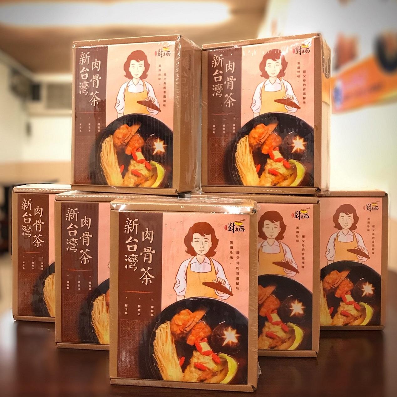 《對麥面 》新黑湯肉骨茶特級腩排禮盒(4入/盒)