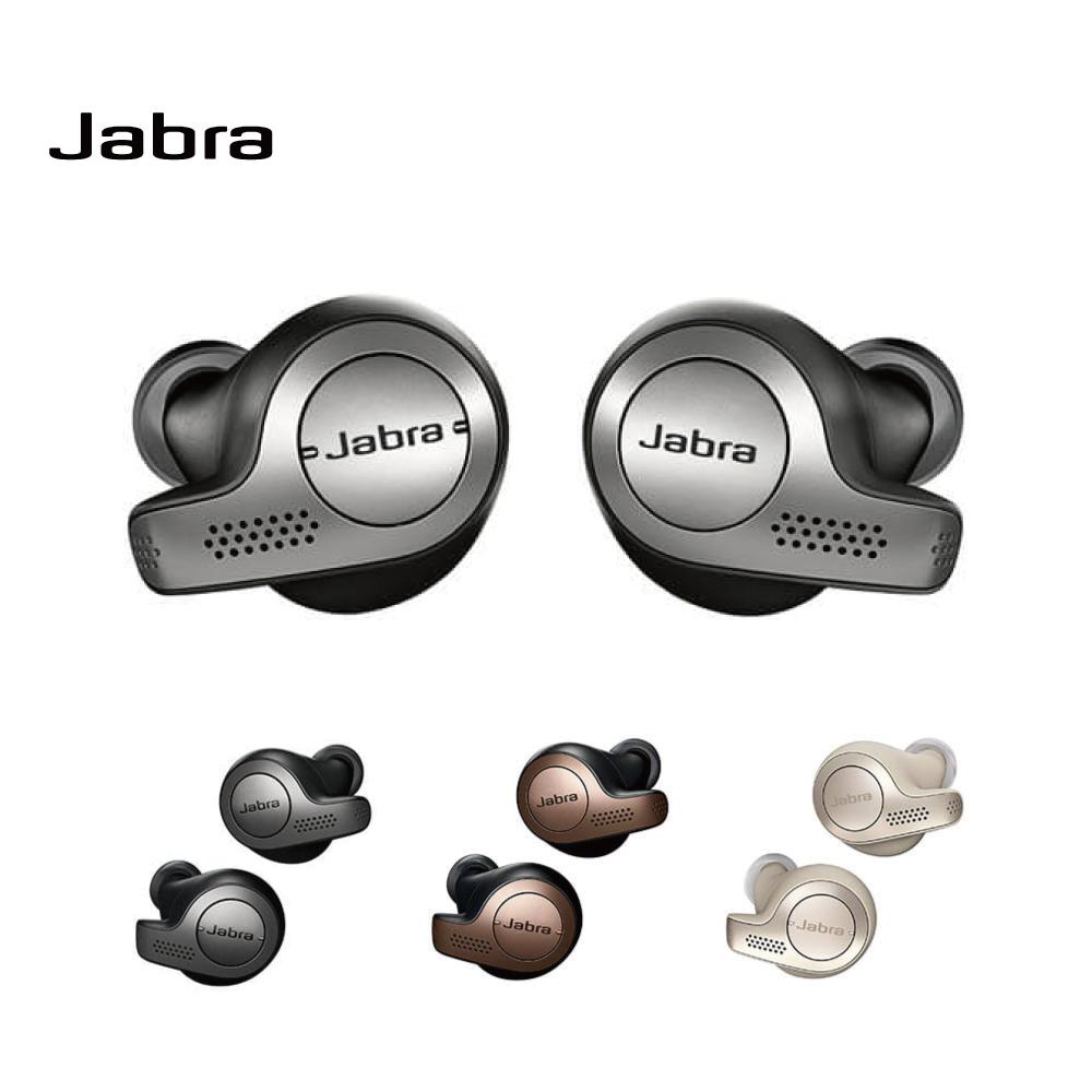 Jabra Elite 65t 真無線藍牙耳機-鉑金/米