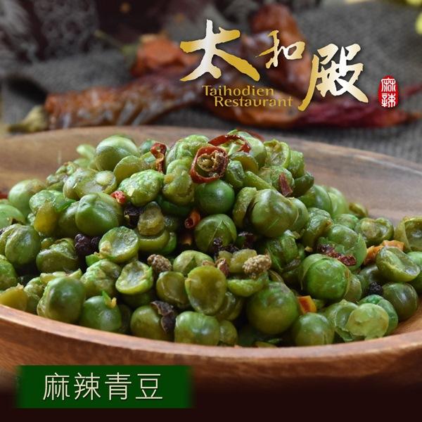 預購《太和殿》香麻青豆180g/盒,(共4盒)