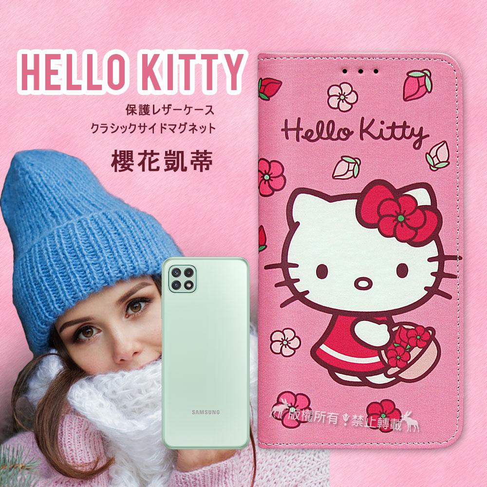 三麗鷗授權 Hello Kitty 三星 Samsung Galaxy A22 5G 櫻花吊繩款彩繪側掀皮套