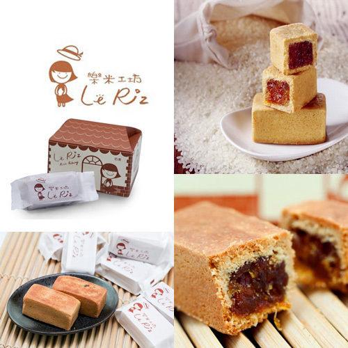 《樂米工坊》米鳳梨酥(六入/盒,共兩盒)