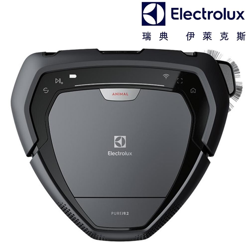 (買就送好禮)Electrolux 瑞典 伊萊克斯-PUREi9.2新一代型動機器人 PI92-6SGM(礦石灰)