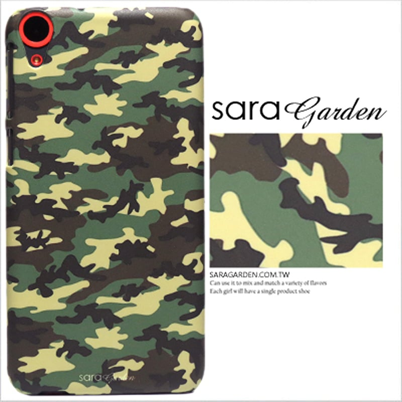 【Sara Garden】客製化 手機殼 SONY XA1 Ultra 迷彩海陸 手工 保護殼 硬殼