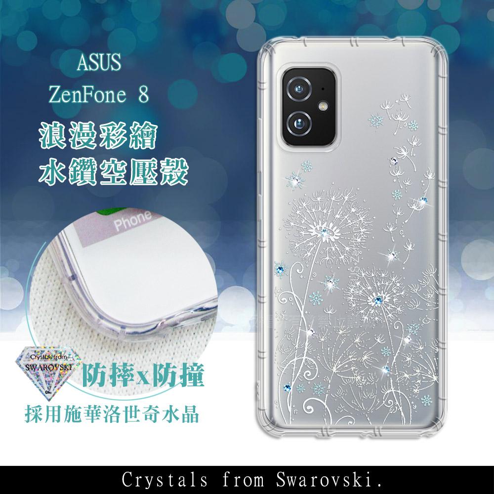 ASUS ZenFone 8 ZS590KS 浪漫彩繪 水鑽空壓氣墊手機殼(風信子)