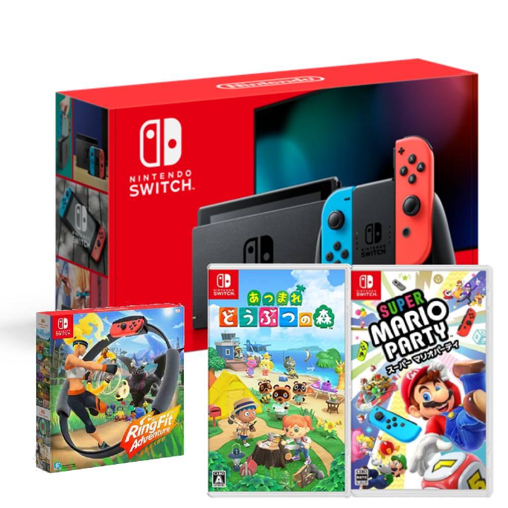 【預購】Nintendo Switch主機電光紅藍(電池加強版)+健身環大冒險同捆組+動物森友會中文版+超級瑪利歐派對亞版中文版