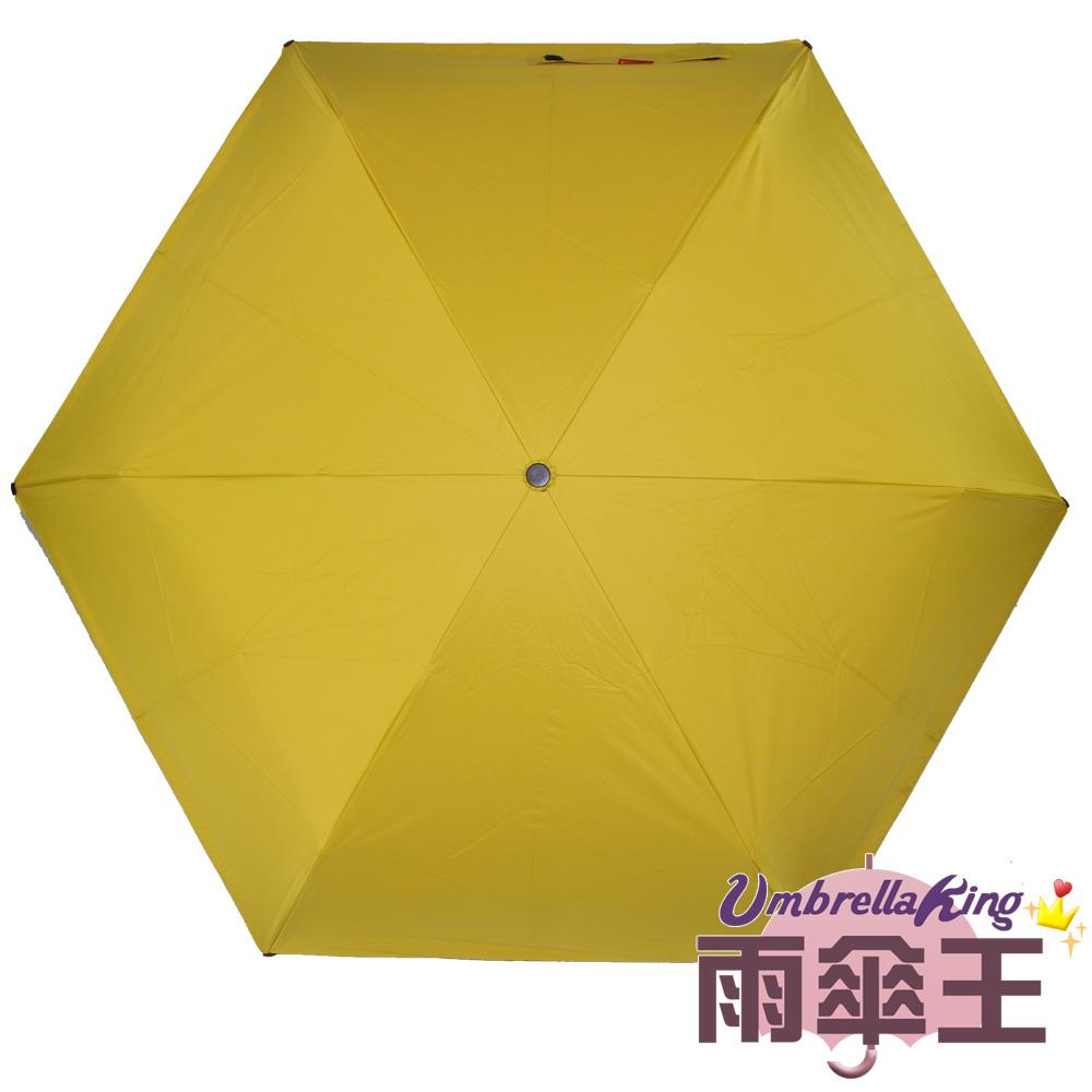 【雨傘王】BigRed 不戳人PLUS - 黃色 (終身免費維修)