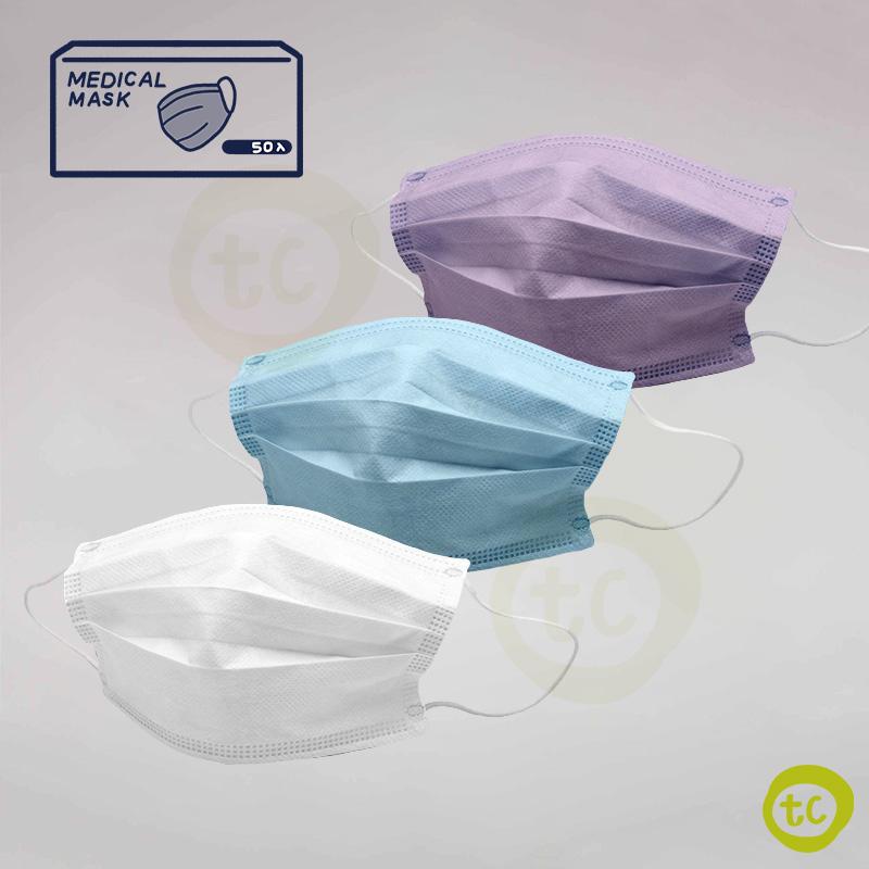 【台衛】雙鋼印口罩 素色款 淺色A〈白+藍+紫〉共6盒(50入/盒)