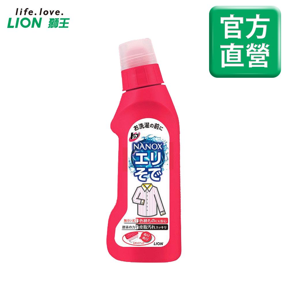 日本獅王NANOX衣領袖口酵素去漬劑250gX3