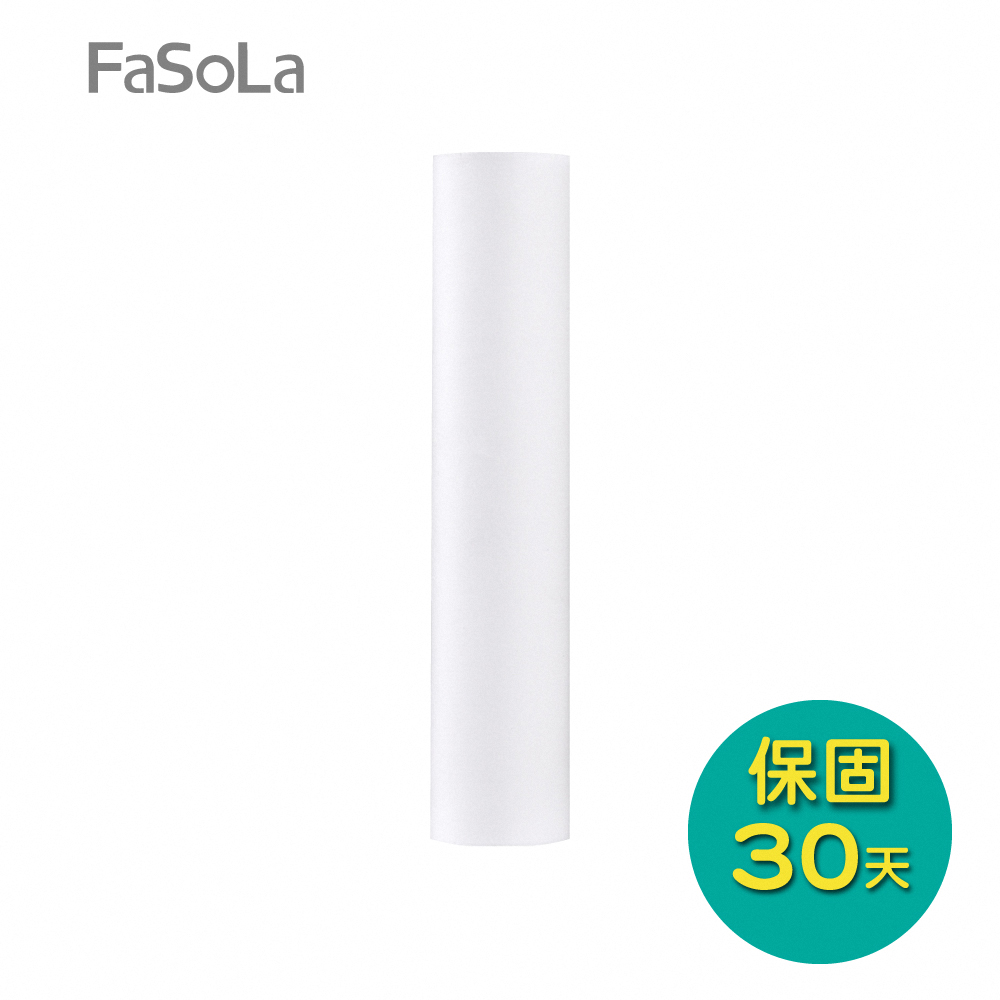FaSoLa 抽油煙機一次性濾油膜、過濾膜Diy裁剪 5M
