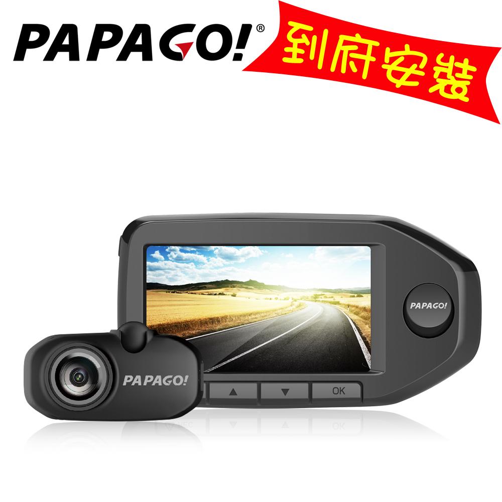 (到府安裝)PAPAGO!GoSafe 760 前後雙鏡頭行車記錄器+16G