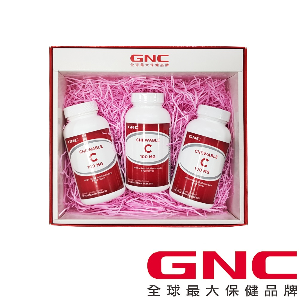 【GNC健安喜】自體發光肌 美顏3C禮盒