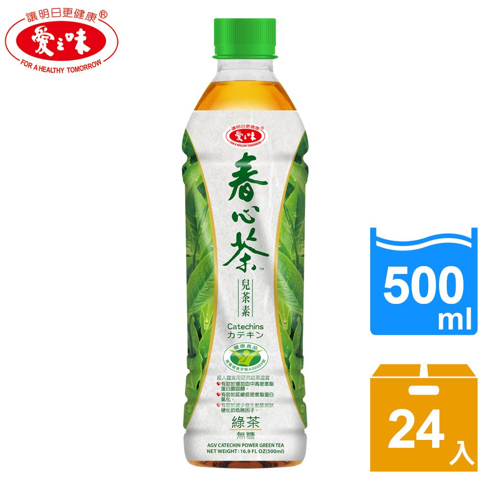 【愛之味】春心茶500ml(24入/箱)