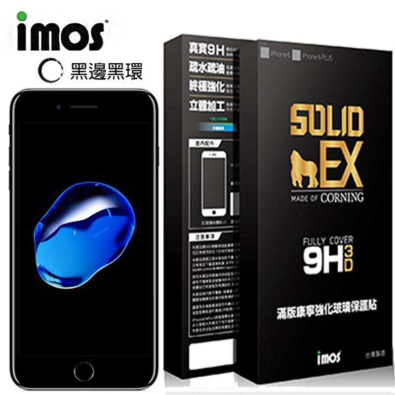 iMOS Apple iPhone 7 Plus (黑邊) 3D曲面 9H強化滿版 玻璃螢幕保護貼+不鏽鋼金屬環(黑)