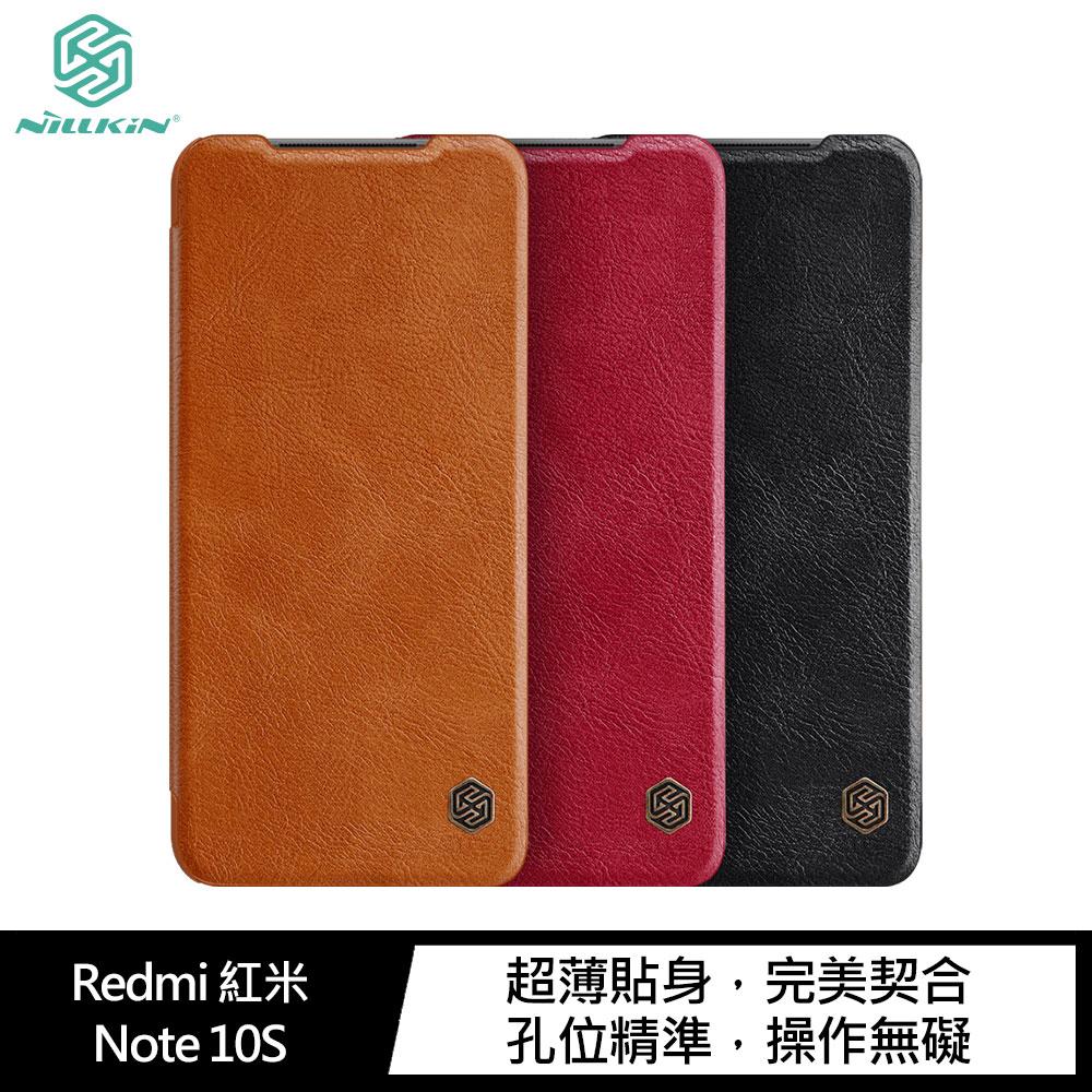 NILLKIN Redmi 紅米 Note 10S/Note 10 4G 秦系列皮套(棕色)