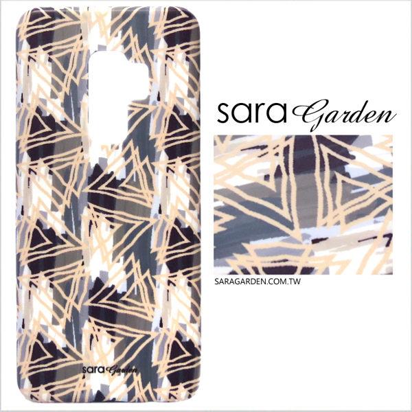【Sara Garden】客製化 手機殼 Samsung 三星 S9+ S9plus 保護殼 硬殼 低調刷色線條
