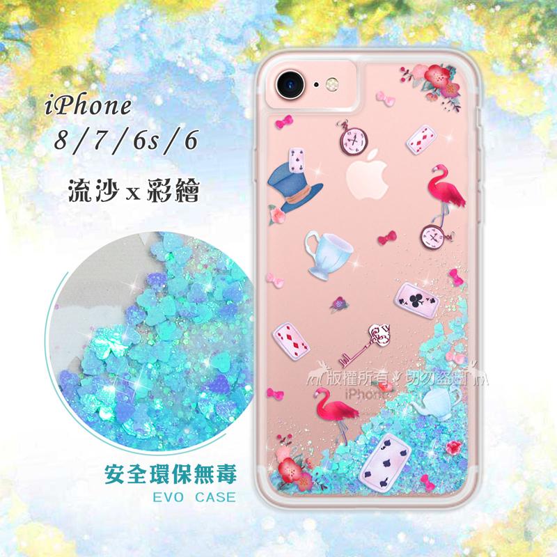 EVO iPhone 8 / 7 / 6s / 6 4.7吋 流沙彩繪保護手機殼(愛麗絲)