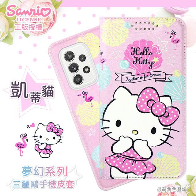 【Hello Kitty】三星 Samsung Galaxy A52 5G 夢幻系列彩繪可站立皮套