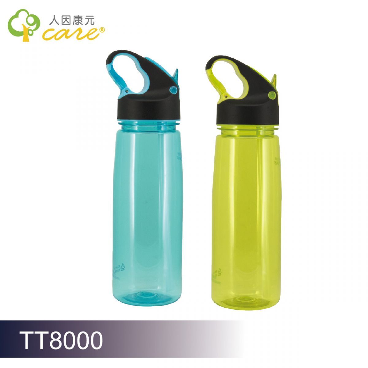 【ErgoCare】新負離子能量運動水壺 TT8000B 閃電藍 800ml