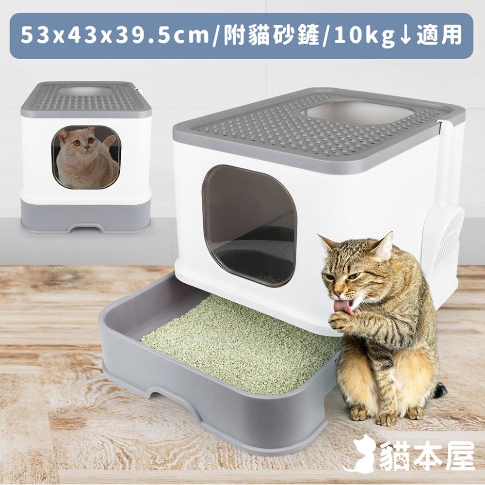 貓本屋 下進上出 抽屜式貓砂盆(53x43x39.5cm)