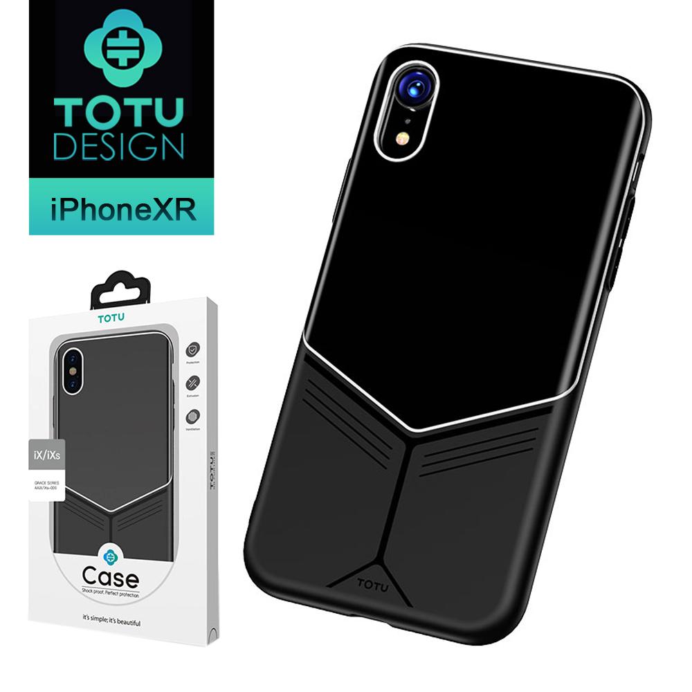【TOTU台灣官方】iPhoneXR 手機殼 iXR 3D熱彎鋼化玻璃防摔手機殼 風采系列 黑色