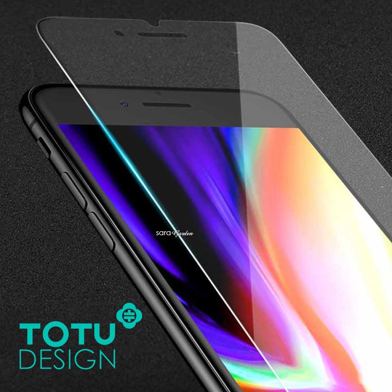 【TOTU台灣官方】犀牛家族 濾藍光 蘋果 iPhone7 iphone8 i7 i8 4.7吋 鋼化膜 保貼 玻璃貼 保護貼 贈貼膜神器