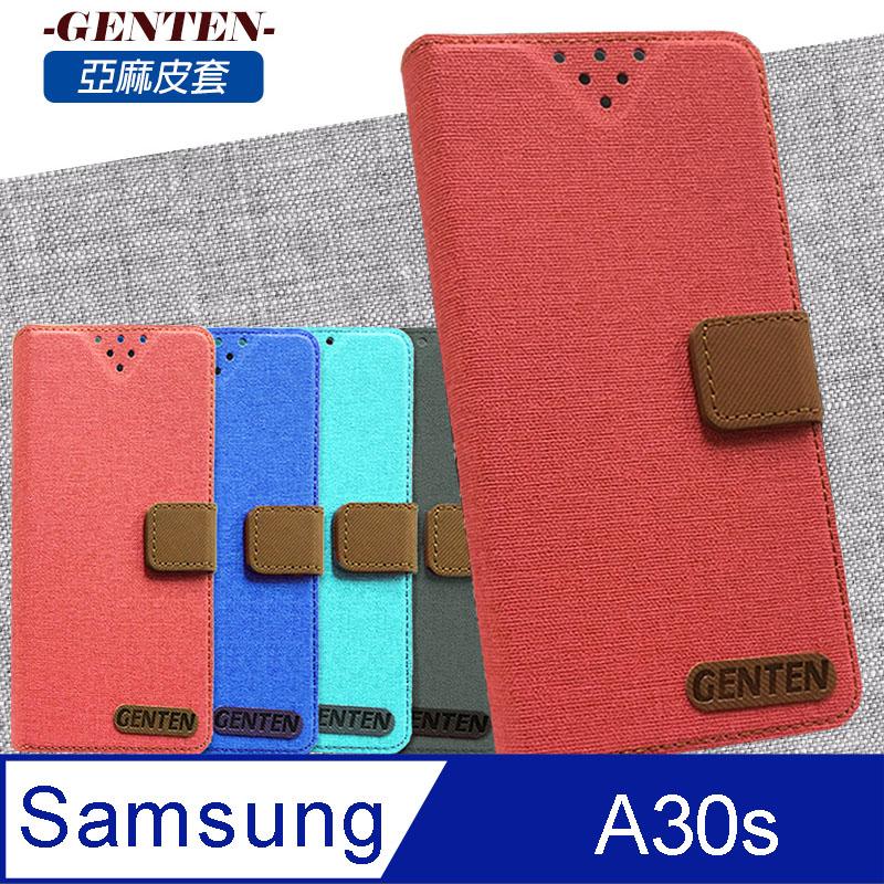 亞麻系列 Samsung Galaxy A30s 插卡立架磁力手機皮套(藍色)