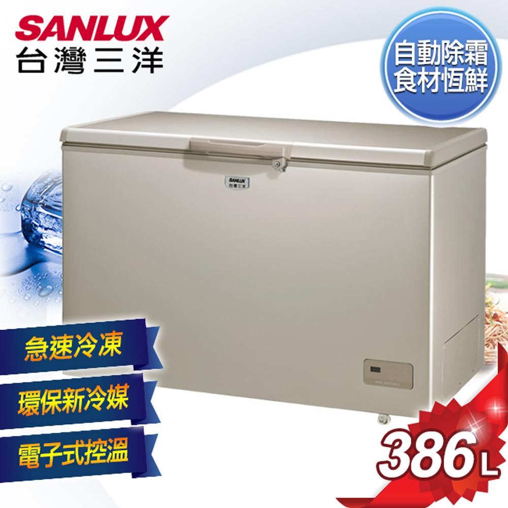 【SANLUX台灣三洋】386L 上掀式無霜冷凍櫃 SCF-386GF 含原廠配送及基本安裝