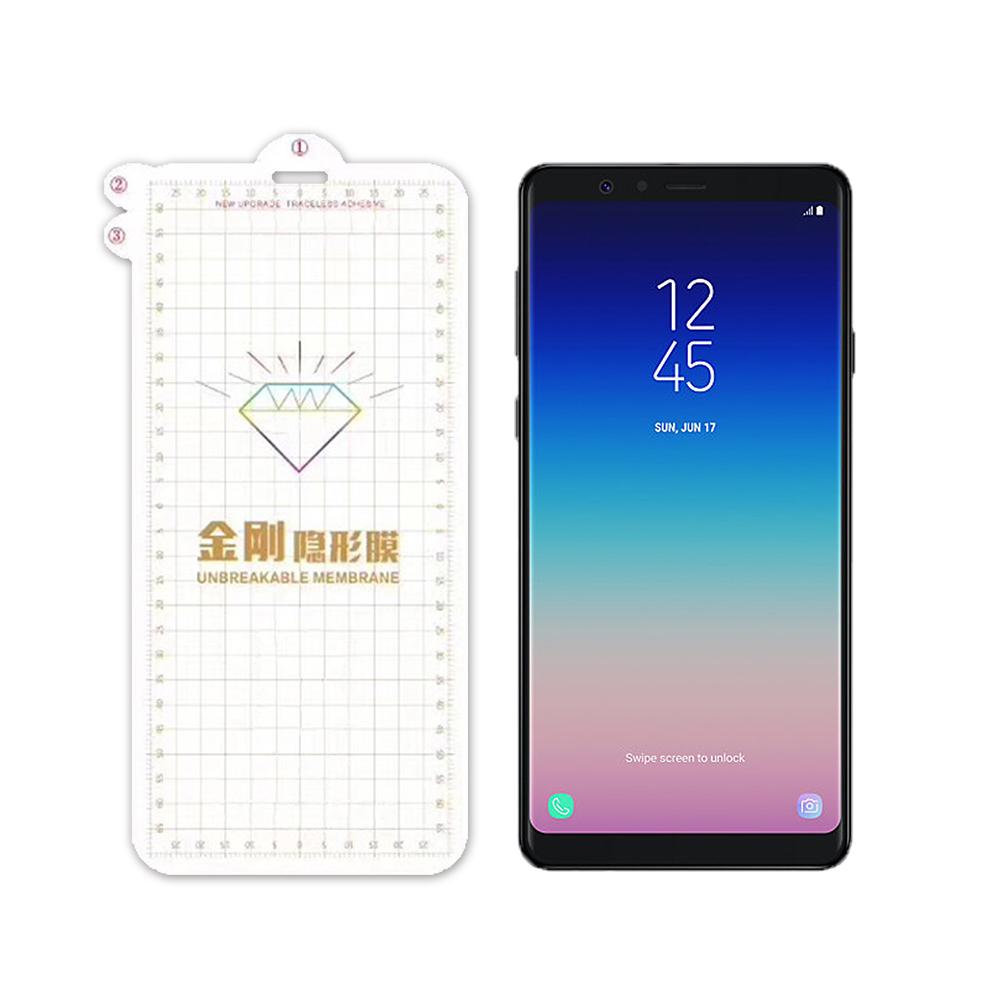 QinD SAMSUNG Galaxy A8 Star/A9 Star 金剛隱形膜