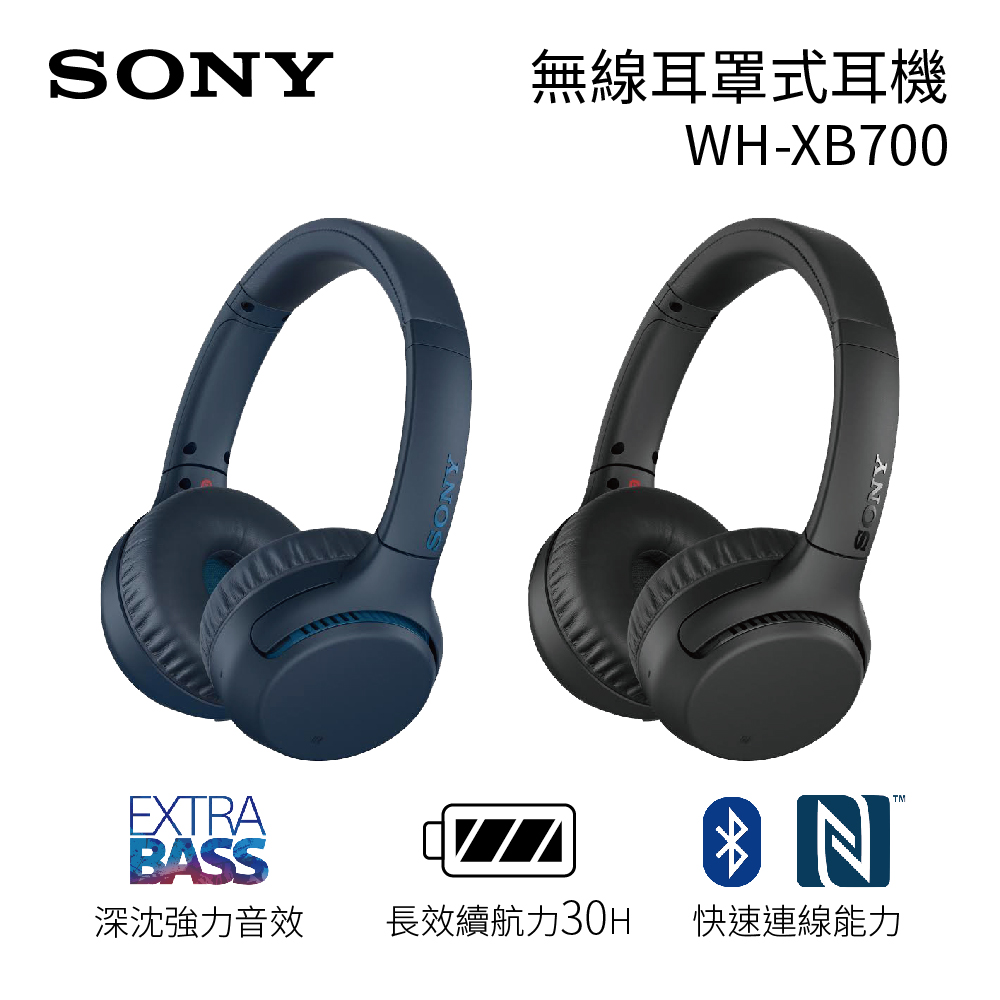【SONY 索尼】EXTRA BASS 系列 耳罩式無線耳機 WH-XB700 黑色