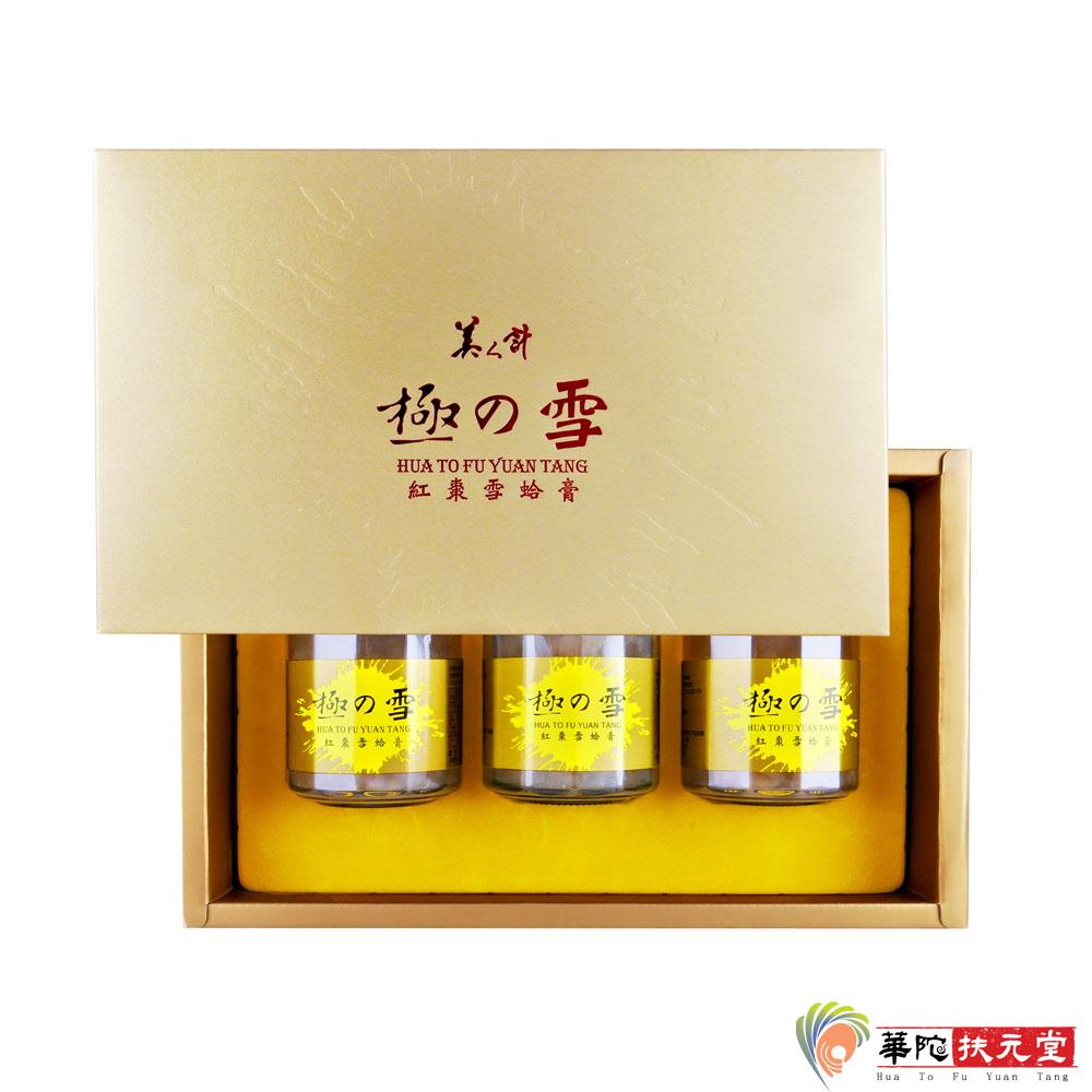 華陀扶元堂 美人計極之雪紅棗雪蛤膏1盒(3瓶/盒)