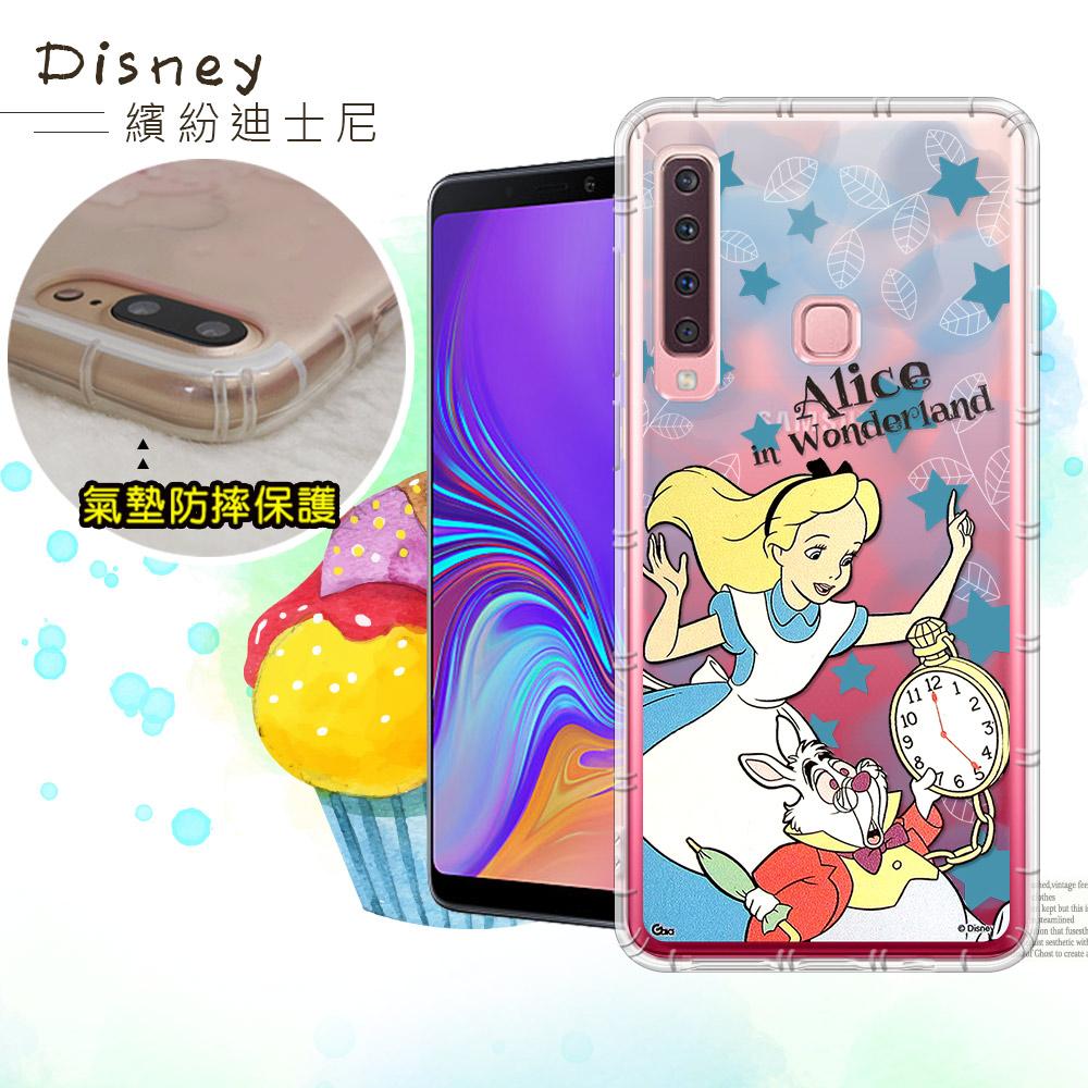 迪士尼授權正版 Samsung Galaxy A9 (2018) 繽紛空壓安全手機殼(愛麗絲)