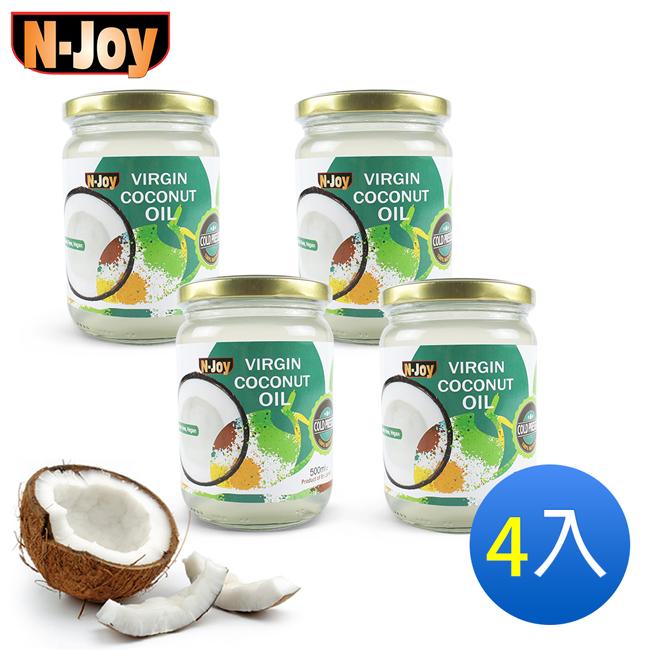 【N-Joy 恩久】500ml有機冷壓初榨椰子油(4入)