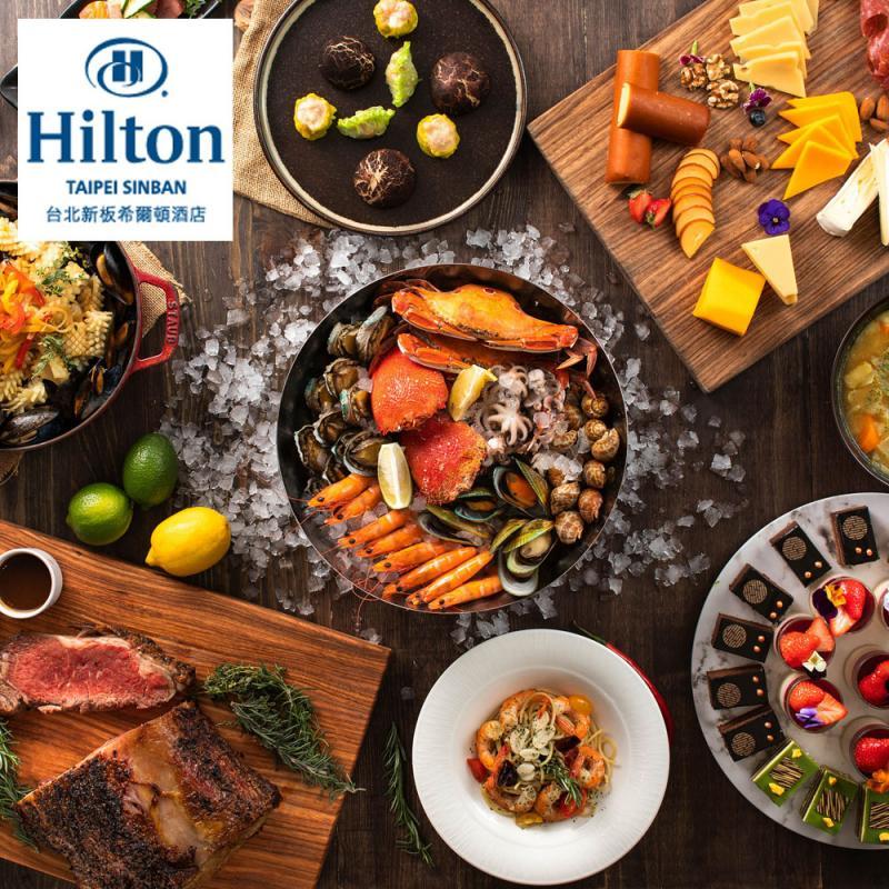 台北新板希爾頓酒店【Market Flavor 悅市集】週末自助午晚餐單人券