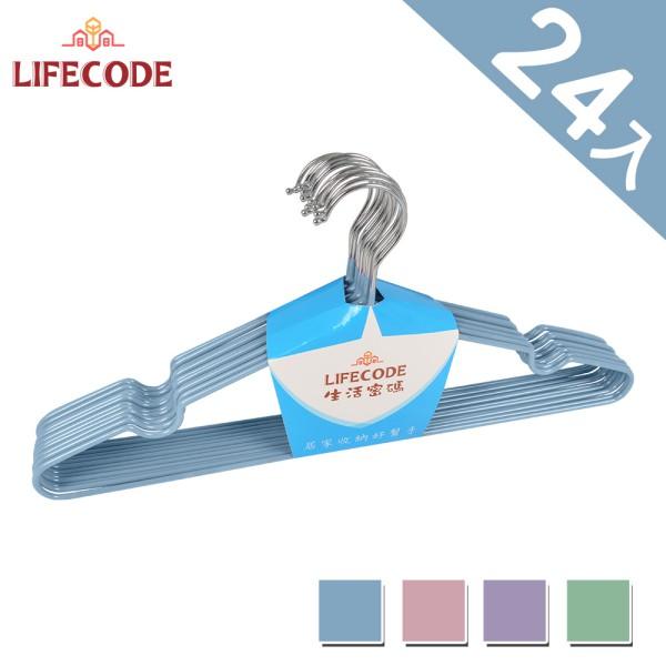 LIFECODE 浸塑防滑衣架/三角衣架-天藍(24入)