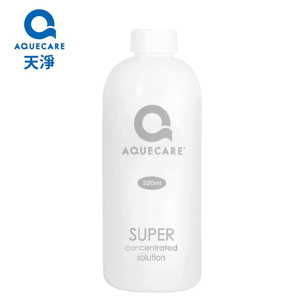 【AQUECARE天淨】極效抗菌原液(320ml)