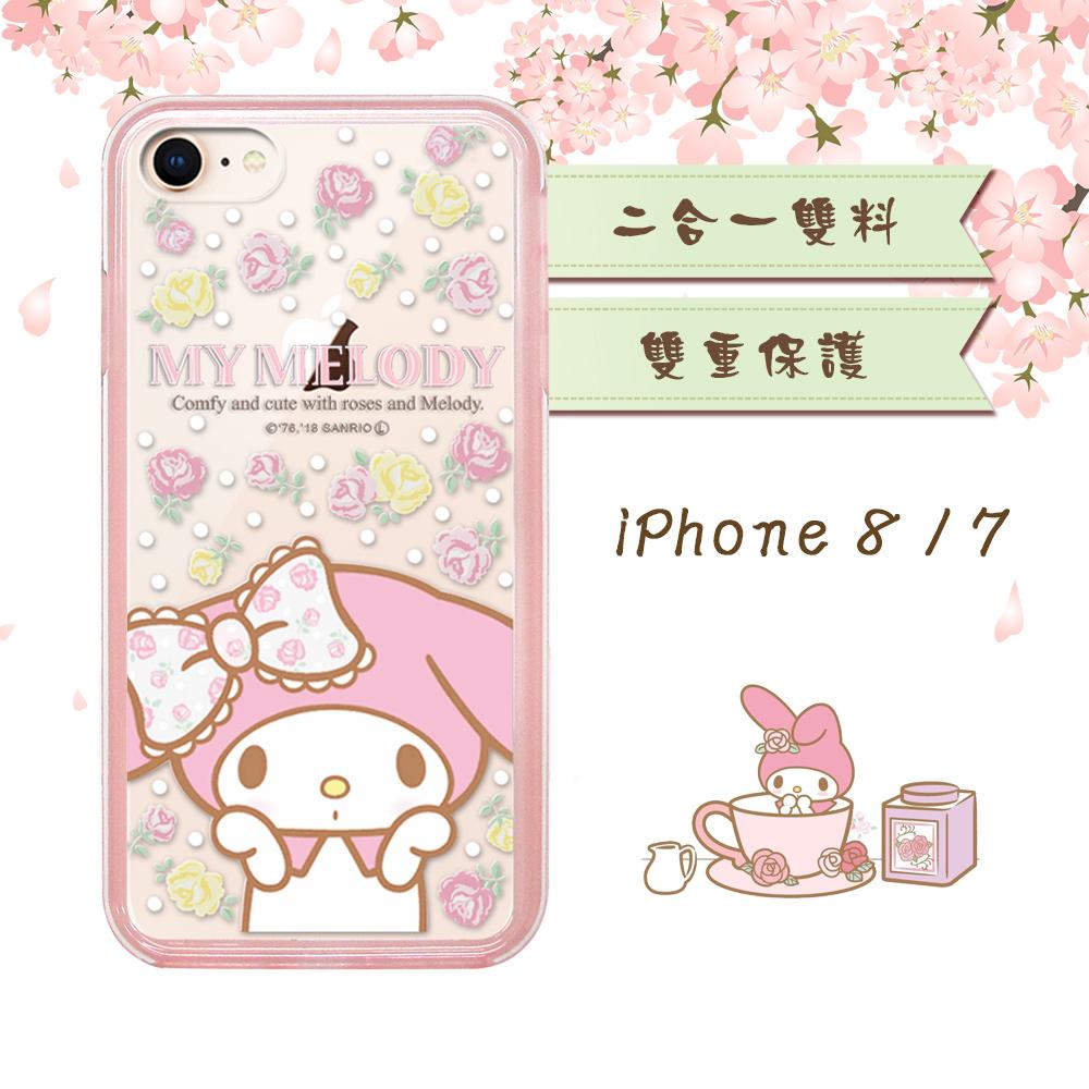 三麗鷗授權 美樂蒂 iPhone 8 / iPhone 7 4.7吋 二合一雙料手機殼(托腮)