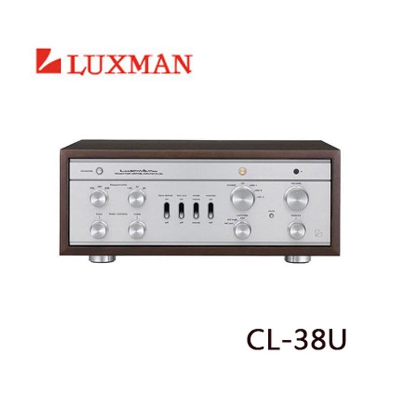 日本頂級 LUXMAN CL-38U 真空管 前級擴大機 木箱設計 /日製 CL38U台灣總代理公司貨