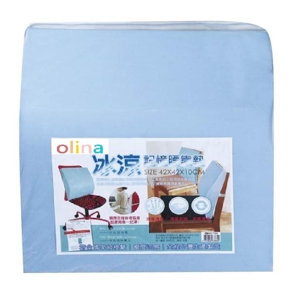 【olina】MIT涼感透氣3M記憶腰墊-3M防蹣抗菌套+日本高密度記憶棉-2入組