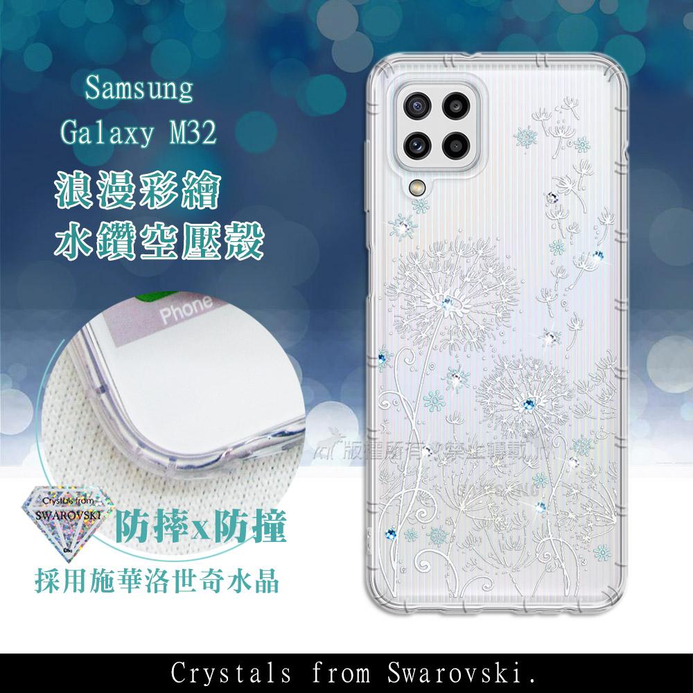 三星 Samsung Galaxy M32 浪漫彩繪 水鑽空壓氣墊手機殼(風信子)