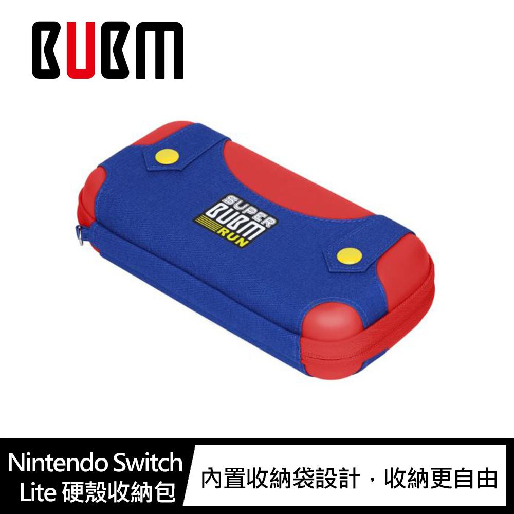 BUBM Nintendo Switch 硬殼收納包
