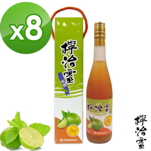 【檸治靈】手工萃取檸檬醋禮盒600ml(8瓶裝)