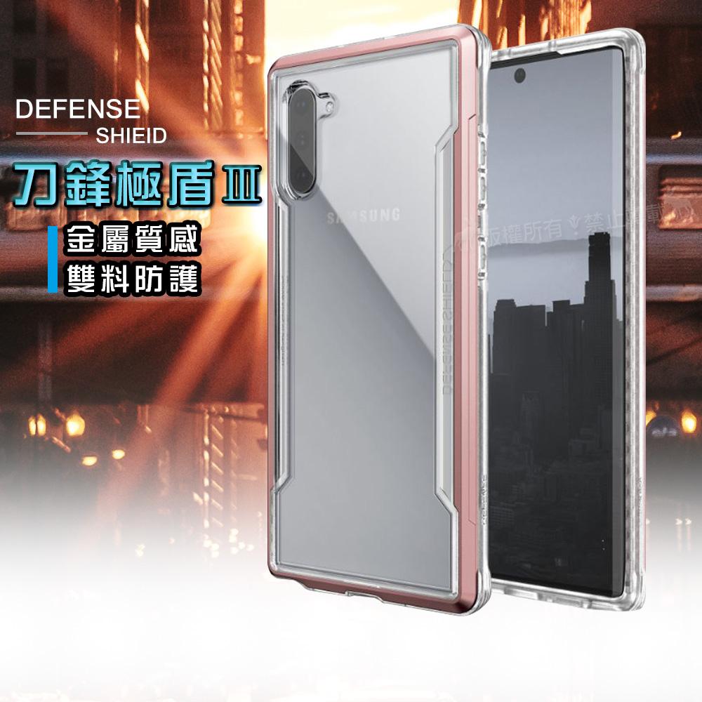 DEFENSE 刀鋒極盾Ⅲ 三星 Samsung Galaxy Note10 耐撞擊防摔手機殼(清透粉)