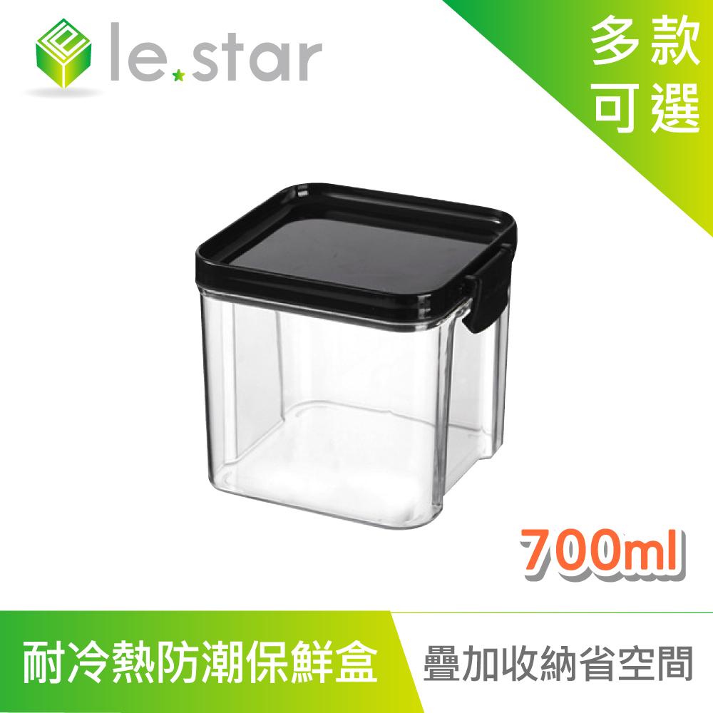 lestar 耐冷熱多用途食物密封防潮保鮮盒 700ml 黑色