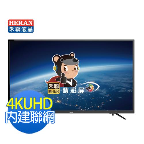 HERAN禾聯 43型 4K連網液晶顯示器+視訊盒(HD-434KC7)【含基本安裝】