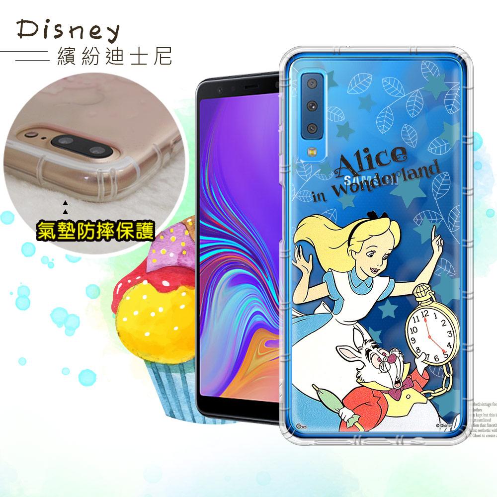 迪士尼授權正版 Samsung Galaxy A7 (2018) 繽紛空壓安全手機殼(愛麗絲)