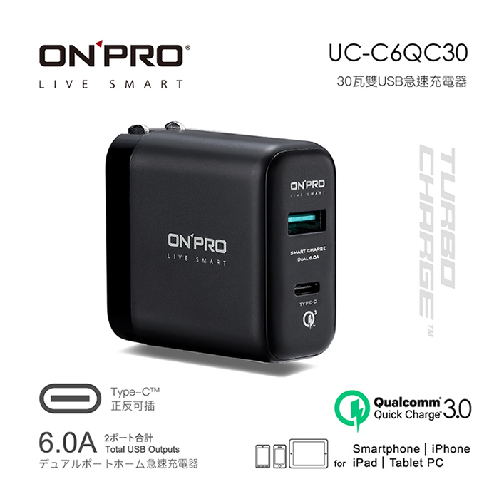 ONPRO UC-C6QC30 Type-C 2用 QC3.0 6A快充 USB急速充電器-石墨黑